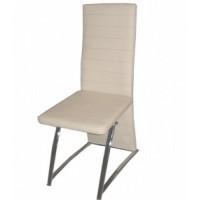Тръбен стол 150С