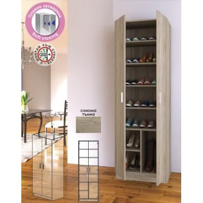 Шкаф за обувки City 4036