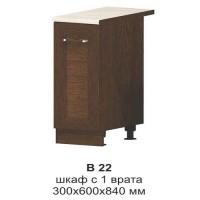 БОЛЕРО В 22