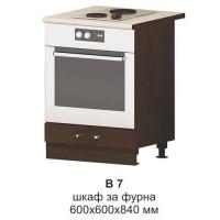 БОЛЕРО В 7