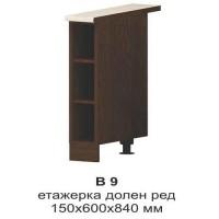 БОЛЕРО В 9