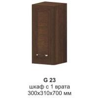 БОЛЕРО G 23