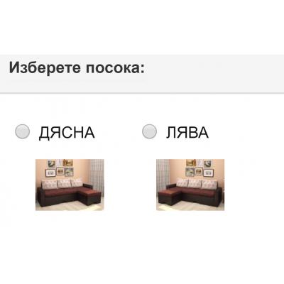 Ъглов диван Лоренцо - разтегателен