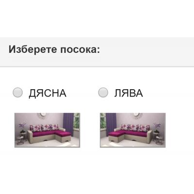 Ъглов диван Лоренцо 1 - разтегателен