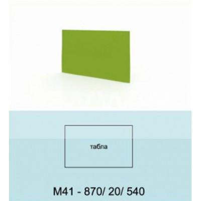 Модулна система МОДИ табла М41