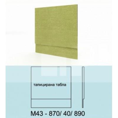 Модулна система МОДИ тапицирана табла М42