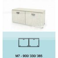 Модулна система МОДИ шкаф с 2 вратички М7