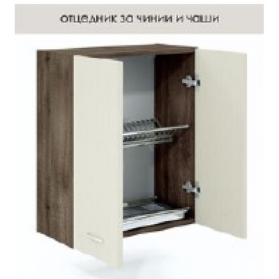 G108 Горен шкаф с отцедник за чинии и чаши