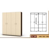 Четирикрилен гардероб 160 см 2 лоста и 3 рафта 1589