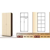 Двукрилен гардероб с врата хармоника 1609/1610