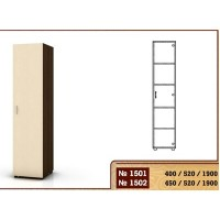 Еднокрилен гардероб с четири рафта 1501/1502