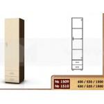 Еднокрилен гардероб с врата и 2 чекмеджета 1509/1510
