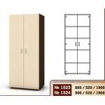 Двукрилен гардероб с рафтове 1523/1524