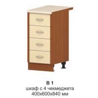 Долен шкаф с 4 чекмеджета МИКА B 1