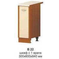 Долен шкаф с една врата МИКА В 22