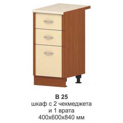 Долен шкаф с 2 чекмеджета и 1 врата МИКА В 25