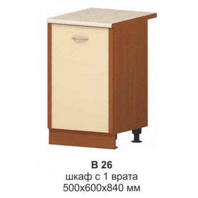 Долен шкаф с 1 врата МИКА В 26 без термо-устойчив плот