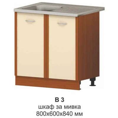 Шкаф за мивка с борд МИКА В 3
