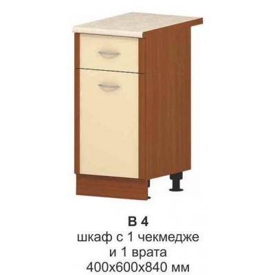 Долен шкаф с 1 чекмедже и 1 врата МИКА В 4