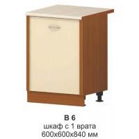 Долен шкаф с 1 врата МИКА В 6