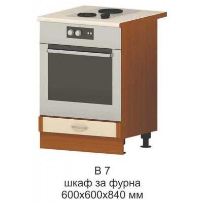 Шкаф за фурна МИКА В 7