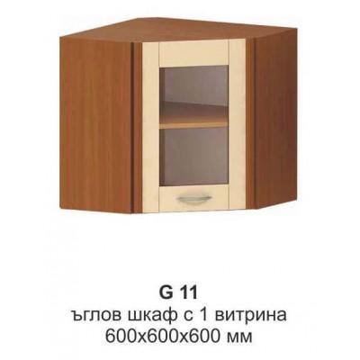Горен ъглов шкаф с 1 витрина МИКА G 11
