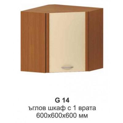 Горен ъглов шкаф с 1 врата МИКА G 14