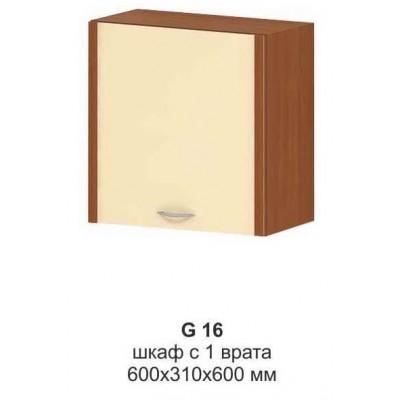 Горен шкаф с 1 врата МИКА G 16