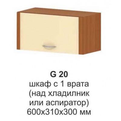 Шкаф с 1 врата МИКА G 20