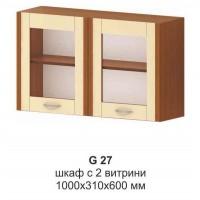 Горен шкаф с 2 витрини МИКА G 27