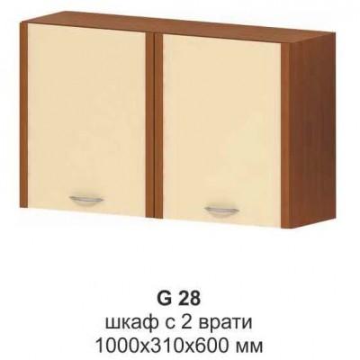 Горен шкаф с 2 врати МИКА G 28