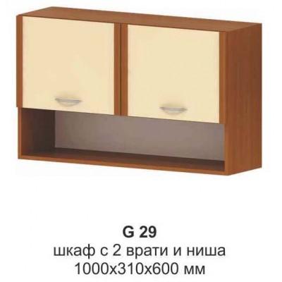 Горен шкаф с 2 врати и ниша МИКА G 29