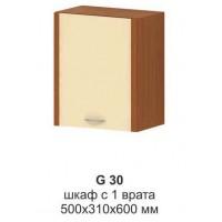 Горен шкаф с 1 врата МИКА G 30