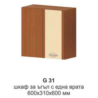 Горен шкаф за ъгъл с 1 врата МИКА G 31