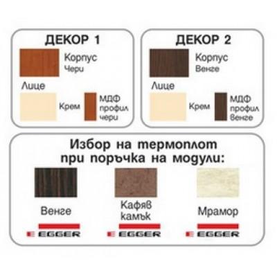 Етажерка горен ред лява/дясна МИКА G 18