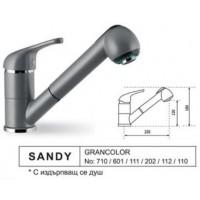 Смесител SANDY с издърпващ се чучур и душ функция