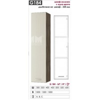 G184 Шкаф колонен с една врата