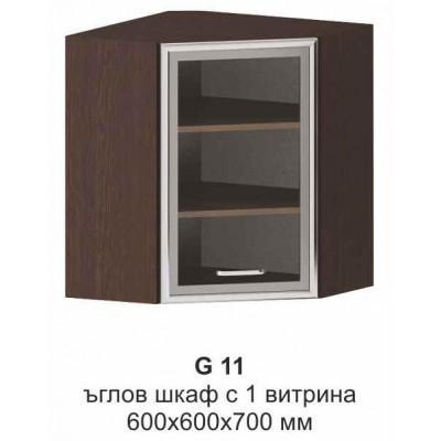 Регал G 11