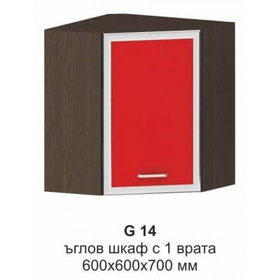 Регал G 14