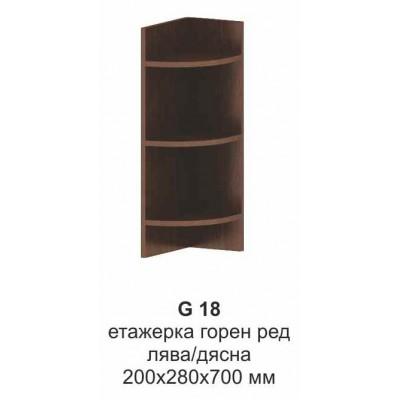 Регал G 18