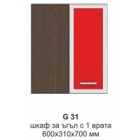 Регал G 31