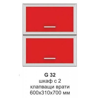 Регал G 32