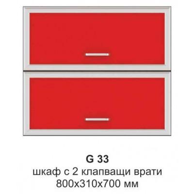 Регал G 33
