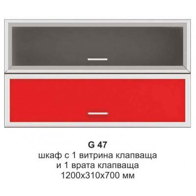 Регал G 47
