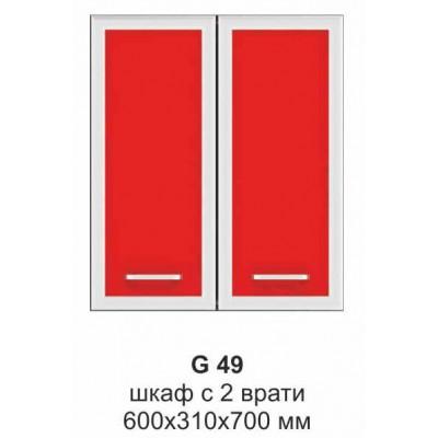 Регал G 49