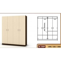 Четирикрилен гардероб на цокъл, с лост и рафтове 2089/ 2090