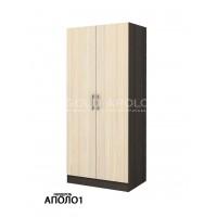 Двукрилен гардероб Аполо 1 тъмен дъб/пясъчен дъб