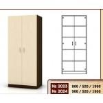 Двукрилен гардероб 2023/ 2024