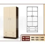 Двукрилен гардероб с две чекмеджета 2040