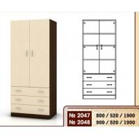 Двукрилен гардероб с три чекмеджета 2047/ 2048